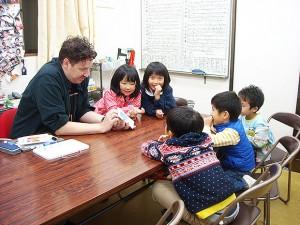 YUKO英語教室