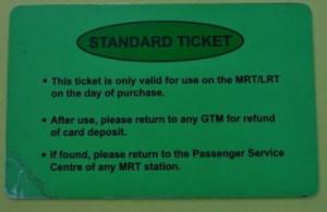 MRTの切符
