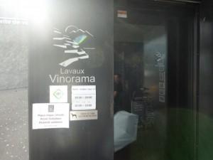 Lavaux Vinorama(ラヴォー・ヴィノラマ)